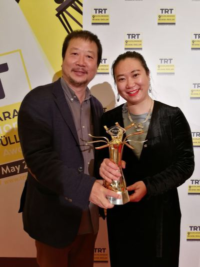 @TRT Documentary Award01
